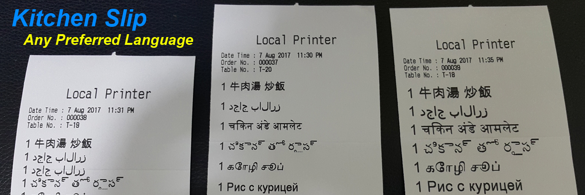 Kitchen Slip printed in any Language