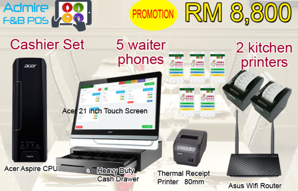 U3. Acer Cashier Set +5 phones +2 kitchen printer